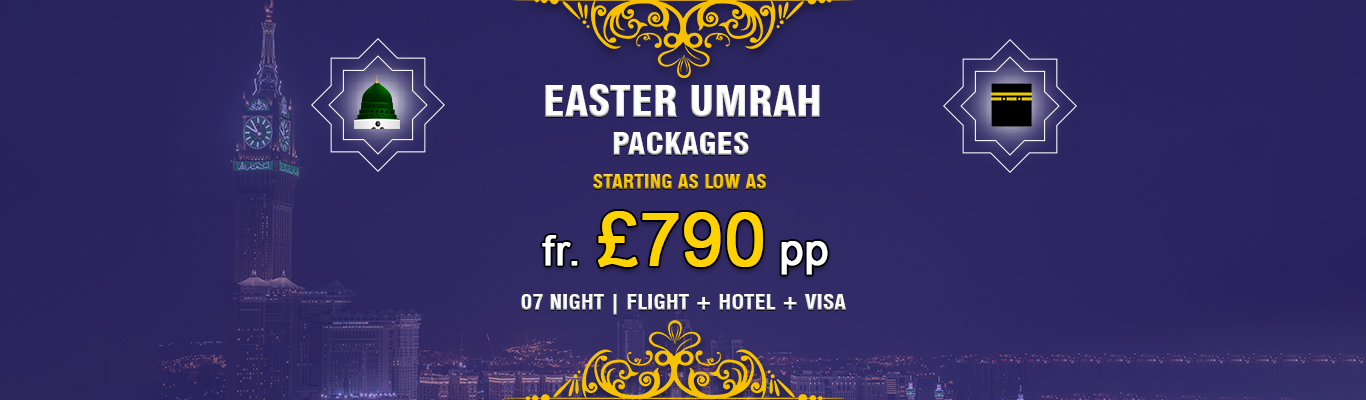 Cheap Umrah Packages 2020-21   Home and Away Holidays